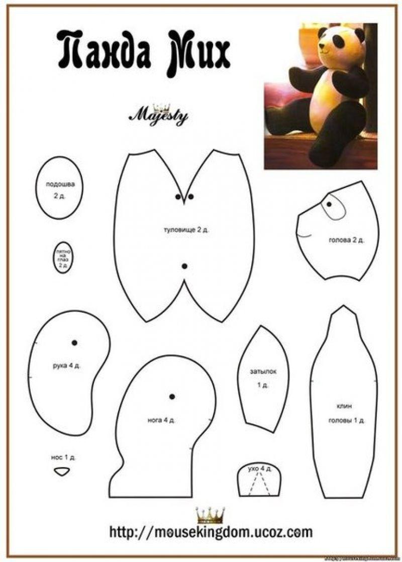 Как сделать абажур своими руками из ткани. Пошаговый мастер 10